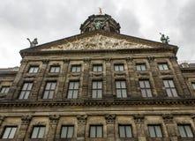 Città di Amsterdam Fotografie Stock