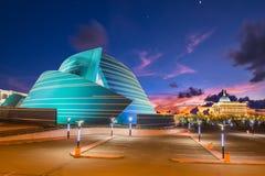 Città di Astana Immagini Stock