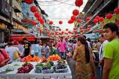 Città di Bangkok Cina Fotografia Stock Libera da Diritti