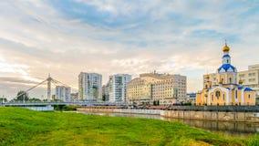 Città di Belgorod, Russia Fotografia Stock Libera da Diritti