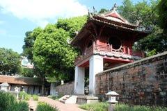 Città di Binh Duong Fotografie Stock