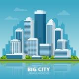 Città di concetto di vettore e vita suburbana Via della città, grandi costruzioni moderne, paesaggio urbano, automobili Paesaggio illustrazione vettoriale