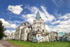 Città di Fedorovsky del refettorio Tsarskoye Selo, St Petersburg fotografia stock
