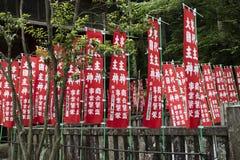 Città di Fujiyoshida - Giappone, il 13 giugno 2017: Insegne rosse del santuario a Fotografie Stock Libere da Diritti