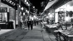 Città di Huangshan Immagini Stock