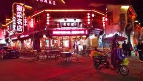Città di Huangshan Fotografia Stock Libera da Diritti