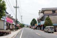 Città di Jinsha Fotografie Stock Libere da Diritti