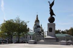 Città di Kharkov fotografia stock libera da diritti