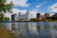 Città di Krasnodar Fotografia Stock Libera da Diritti