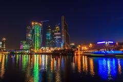 Città di Mosca alla notte Immagini Stock