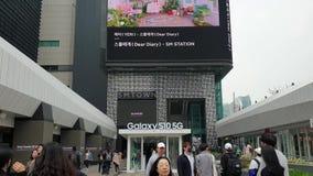 Città di MP nel centro commerciale Seoul Corea del Sud di Coex video d archivio