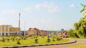 Città di Stroitel, regione di Belgorod La Russia Immagine Stock Libera da Diritti