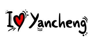 Città di Yancheng del messaggio di amore della Cina royalty illustrazione gratis
