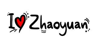Città di Zhaoyuan del messaggio di amore della Cina illustrazione di stock