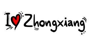 Città di Zhongxiang del messaggio di amore della Cina illustrazione vettoriale