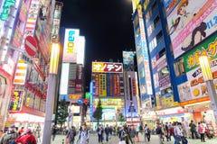 Città elettronica Tokyo Giappone Fotografia Stock