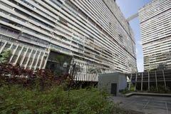 Città enorme dell'edificio residenziale dentro di Caracas Immagini Stock Libere da Diritti