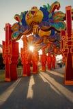 Città internazionale 2016 di carnevale della lanterna magica di Shanghai di luce Fotografia Stock Libera da Diritti