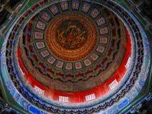 Città severa a Pechino Fotografia Stock