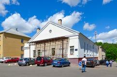 Città universitaria dell'accademia dello stato di Vitebsk della mensa della medicina veterinaria, self-service, dormitorio, Bielo Fotografie Stock Libere da Diritti