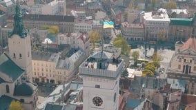 Citt? aerea Leopoli, Ucraina Citt? europea Aree popolari della citt? Municipio stock footage