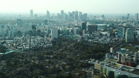 Citt? di Tokyo, Giappone stock footage