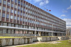 City Administration building in Petrozavodsk Royalty Free Stock Images