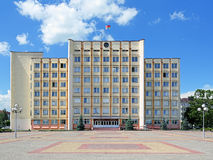City Administration Building of Slutsk Stock Images