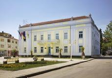 City administration in Caplina. Bosnia and Herzegovina Stock Image