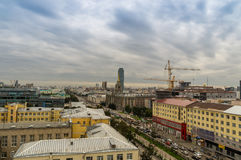 City administration of Ekaterinburg on August, 20th, 2014 Russia Royalty Free Stock Photography