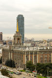 City administration of Ekaterinburg on August, 20th, 2014 Russia Stock Photo