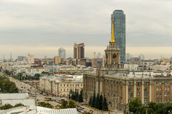 City administration of Ekaterinburg on August, 20th, 2014 Russia Stock Photography