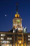 City Administration at night, Yekaterinburg Royalty Free Stock Photo