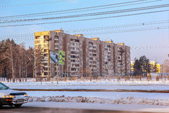 City Angarsk.winter- 32 Stock Photography