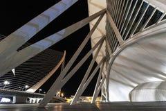 City of Arts Royalty Free Stock Image