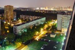 City Balashikha during the thunderstorm at night. Balashikha, Moscow region, Russia. Royalty Free Stock Image