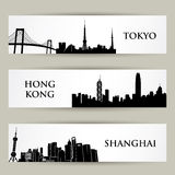 City banners Stock Photography