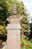 City Belgorod. Sculpture of Bohdan Khmelnytsky Stock Photography