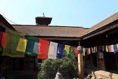 The City Bhaktapur Nepal Stock Photos