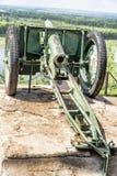 The City Of Birsk. Park The Trowel. Regimental gun on a pedestal Royalty Free Stock Images