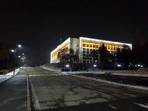 City buildings scene at night royalty free stock photos