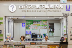 City Bus and Subway information in Kyoto Royalty Free Stock Photo
