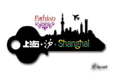 City card of shanghai Royalty Free Stock Images