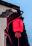 City categories: Qingming Bridge Wuxi ancient canal Night Stock Photography