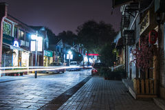 City categories: Wuhan Tanhualin night Royalty Free Stock Image