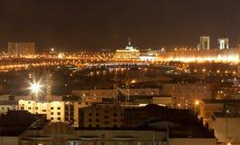 The city center of Astana Stock Photo