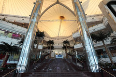 City Center Mall in Doha, Qatar Royalty Free Stock Photography