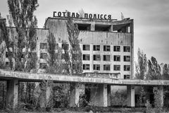 City center Pripyat, building view `energetic` Stock Photos