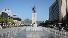 City center, Seoul, Korea