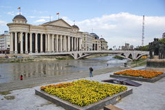 City center of Skopje, Macedonia - archaeological museum and flower gardens Royalty Free Stock Photography
